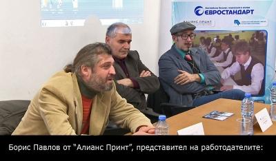 """Борис Павлов от """"Алианс Принт"""""""