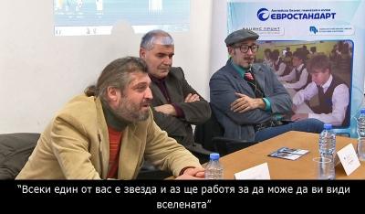"""Борис Павлов към учениците: """"Всеки от вас е звезда..."""""""
