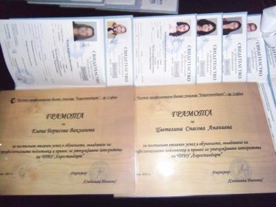 Дипломиране на Випуск 2013