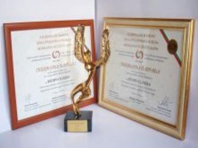 Новини - Клубът на жените предприемачи и жените мениджъри в България раздаде годишните си награди